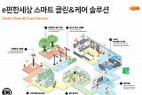 """""""아파트 미세먼지 해결사 나야 나""""…건설사들 기술 각축전"""