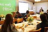 손유나클리닉, '엄마의 미래' 행사 통해 미혼모 위한 화장품 후원