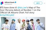BTS, 한국 가수 최초 영국 '오피셜 앨범 차트' 1위
