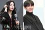남태현♥장재인 열애 인정 '연상연하 커플 탄생'…과거 정려원·손담비와 열애설 '재조명'