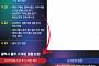 """[종합] 삼성전자, '갤럭시 폴드' 미국 초도 물량 전량 회수… 외신 """"옳은 결정"""""""
