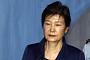 박근혜 전 대통령, 세 번째 형집행정지 신청...