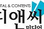 디앤씨미디어, 웹툰 글로벌 시장 진출 가속화