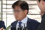 검찰, '증거인멸' 삼성바이오에피스 경영지원실장 등 2명 구속기소