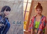 박봄, 마마무 휘인과 콜라보...'4:44' 듀엣