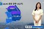이세라 KBS 기상캐스터, 5월 11일 결혼…예비남편 누구?