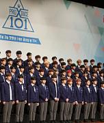 '프로듀스X101' 제작발표회 현장…제2...