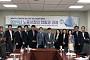 법률사무소 메이데이…2주년 토론회 '2019년 노동시장의 현황과 과제' 성료