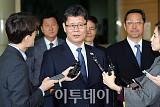 [포토] 김연철 통일부 장관, 취임 후 첫 개성 방문