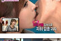 남궁민, '홍진영 키스'→진아름의 남자…'일' 따로 '사생활' 따로