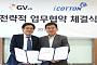 GV, 아이코튼과 전략적 업무협약 체결