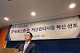 """한국포스증권, '생활 금융투자플랫폼' 구현...""""2021년 흑자 달성 목표"""""""