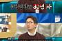 """류승수, 30년째 공황장애…비행기 못 타 광고도 포기 """"신혼여행으로 극복해"""""""