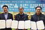 동대문문화재단, 자체사업으로 '지역문화 생태계' 조성 앞장서