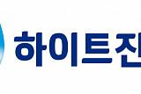 '일감 몰아주기' 하이트진로 재판 시작…