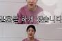 """강유미, 올 8월 결혼…예비 신랑은 비연예인 """"웃음 코드 잘 맞는 고마운 사람"""""""