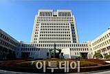 '교비 횡령' 혐의 전 동국대 총장 무죄 확정