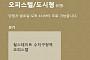 아파트투유, '힐스테이트 수지구청역 오피스텔' 등 청약 당첨자 발표