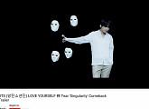 방탄소년단, 'Singularity' 뮤비 1억 뷰 돌파...총20개 뮤비 1억 뷰 달성