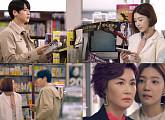 '수상한 장모' 신다은-박진우, 일본서 운명적인 첫 만남…김혜선과 갈등 예고?