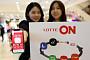 이번엔 '온라인'서 전쟁...신세계·롯데 할인 공세에 G마켓·옥션도 '맞불'