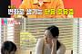 """'동상이몽' 윤상현, 메이비 단유 후유증…""""피부 처짐으로 스트레스 많아"""""""