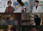 '봄밤' 한지민X정해인, 첫 만남 공개 #약국 #2만원 #전화번호