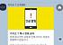 """'카카오T 택시' 서비스 장애 발생, 이용자 불만 호소…카카오 """"정상화 되면 공지하겠다"""""""