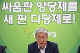평화당, 새 원내지도부 구성…수석부대표에 최경환 의원 임명