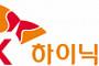 SK하이닉스, 대기업 종합 경영평가 1위...네이버ㆍ삼성전자 '톱3'