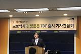 """맥켄지 교보악사운용 부사장 """"한국 퇴직연금시장 '놀라운 성장세' 보일 것"""""""
