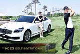 기아차 'K9 골프 인비테이셔널' 참가자 모집