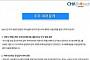 """차바이오텍, 싱가포르메디컬그룹 24일 대금 지급…""""유증 루머 사실무근"""""""