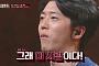 [이시각 연예스포츠 핫뉴스] '슈퍼밴드' 지상 유동근♥전인화 아들·박은영 아나운서 결혼·설리 노브라 논란 등