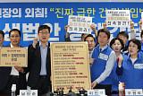 """이인영 """"민생법안 처리 시급… 한국당, '진짜 민생' 자리로 돌아오라"""""""