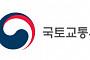 국토부, 우기철 집중호우 대비 전국 595개 건설현장 일제점검