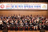 [사회공헌] 부영그룹, 국내외 장학금 지원 및 교육 시설 기증