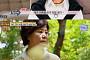 """'마이웨이' 장은아, 결혼 18년 만에 이혼…재혼한 남편은 대학 총장 """"행운이다"""""""