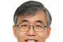 과기부, 과학기술혁신본부장에 김성수 한국화학연구원장 임명