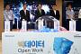 신한카드, 금융권 최초 빅데이터 활용 초개인화 서비스