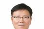 [프로필] 통일부 차관에 서호…경험 풍부한 30년 '정통관료'