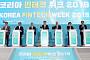 """최종구 금융위원장 """"전 세계의 시험 무대로""""...韓 핀테크 활성화 신호탄"""