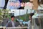 '연애의 맛 시즌2' 오창석, 이채은 나이에 깜놀…아이린 닮은 외모는 '더 깜놀'
