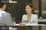 이채은, 방송출연 맞물린 '샤X' 홍보…