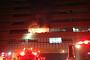 대전 카이스트 문지캠퍼스서 폭발 사고…소방관 2명 부상