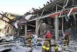 강릉 수소탱크 폭발, 2명 사망·6명 부상…