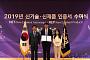 경동원, '플랙스썸' 신제품인증마크 왹득… 기술력·경제적 가치 인정받아
