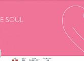 방탄소년단(BTS), 트위터 팔로워 2000만 돌파…한국인 계정 중 최초