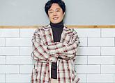"""류담, 4년 전 합의 이혼...소속사 """"헤어졌지만, 서로 응원하는 사이"""""""