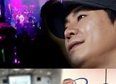 MBC '스트레이트', YG 양현석 성접대 의혹 '제기'